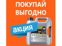 037725 7516 5W30 SPECIAL TEC AA SN ILSAC GF-5 LIQUI MOLY 4л масло моторное синтетика